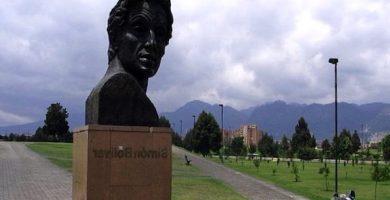 Parque Metropolitano Simón Bolívar Bogota