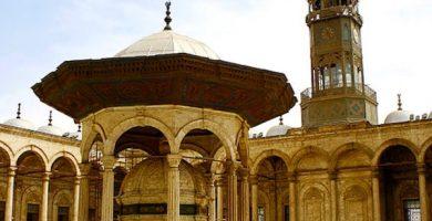 Ciudadela de Saladino y Mezquita de Alabastro