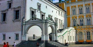 Museo Central de Artes Decorativas