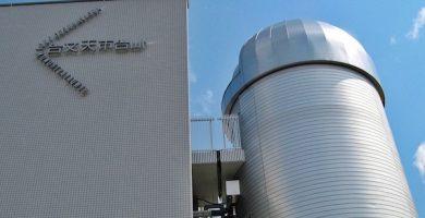 Observatorio Astronomico de Sendai