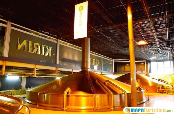 aldea de la cerveza kirin