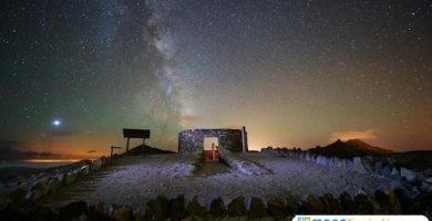 mirador astronomicode sicasumbre