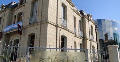museo provincial de bellas artes 5
