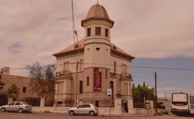 centro de Puerto Madryn