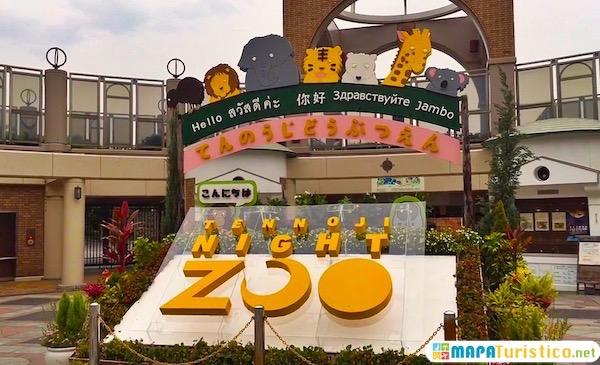 zoologico tennoji